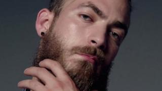दाढ़ी