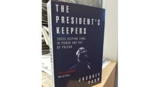 Kitabu chenye utata kuhusu rais Zuma chapigwa marufuku Afrika Kusini
