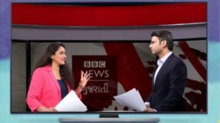 बीबीसी गुजराती