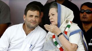 राहुल गांधी आणि सोनिया गांधी