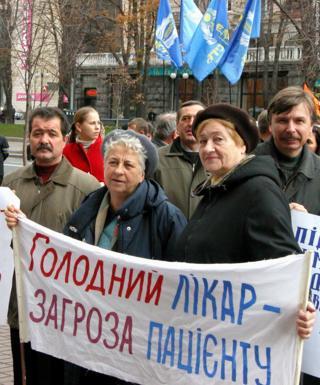 Пикет под Киевсоветом
