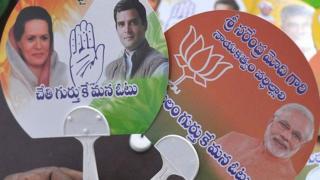 కాంగ్రెస్, బీజేపీ ఎన్నికల గుర్తులు