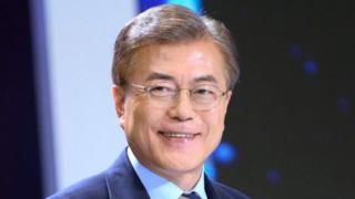 Rais wa Korea Kusini Moon Jae in