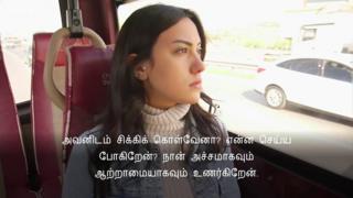 அசீனா மெலிசா சாலாம்