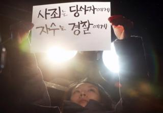 19일 서울 30 스튜디오에서 열린 연극연출가 이윤택의 성추행 논란 공개시과 기자회견에서 피해 관계자들이 시위하고 있다