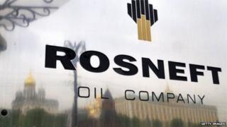 Rosneft là công ty dầu khí lớn nhất của Nga