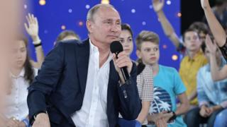 Путин, Сочи