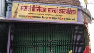 चुनाव में बाहुबली, लेकिन मुद्दों से बंदूक गायब