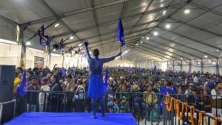 दलित समाज की रैली
