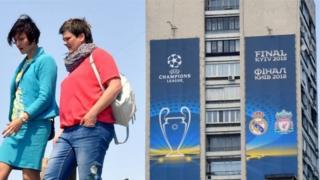 Pipo for Kiev, Ukraine wey dey for di Champions League