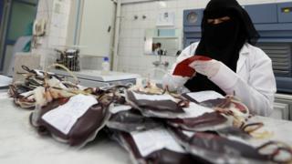 مركز نقل الدم في صنعاء