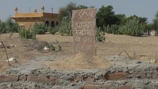 आमद ख़ान की क़ब्र