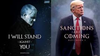 صراع العروش بين ترامب وسليماني
