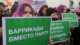Студенты на митинге в поддержку Европейского университета