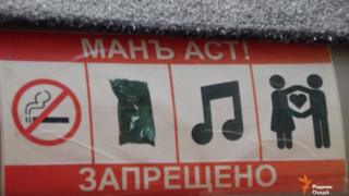 Tajik taxis ban public shows of affection, October 2019