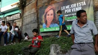 An election banner with an image of Sandra Torres, presidential candidate for the National Unity of Hope (UNE), is displayed during a rally in Guatemala City, Guatemala, June 8, 2019.