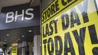 BHS store sign