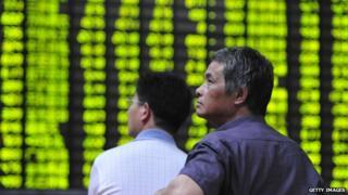 Shanghai stock board