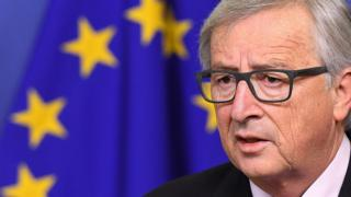File photo: Jean-Claude Juncker