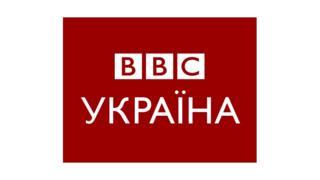ВВС Україна