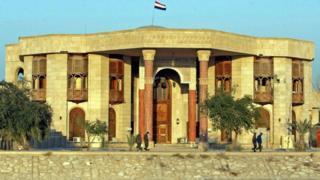 Museu de Basra