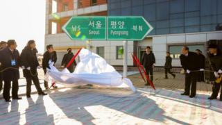 '동·서해선 남북 철도·도로 연결 및 현대화 착공식'에서 열린 서울-평양 표지판 제막식