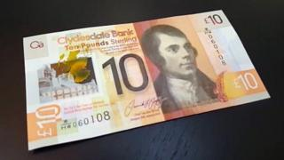 Clydesdale £10 banknote