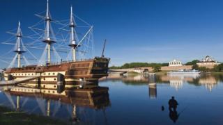 Kota Novgorod