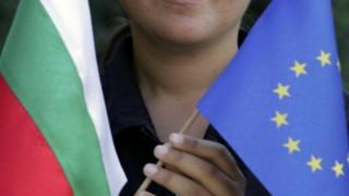 флаг Болгарии и ЕС