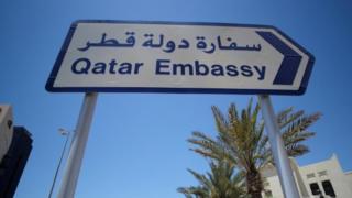 صور لعلامة طريق تشير لاتجاه سفارة قطر في المنامة (أرشيف)