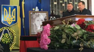 Похорони Катерини Гандзюк