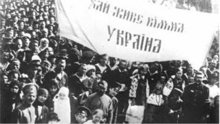 маніфестація в Києві