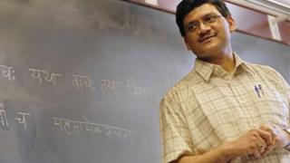 संस्कृत शिक्षकाचे प्रातिनिधिक छायाचित्र