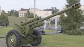 A still image taken from a video shows the Russian ZiS-3 field gun
