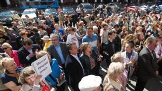Толпа у Думы