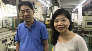 乔伊斯·萧和她的父亲