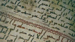 Ancient writing from the Koran