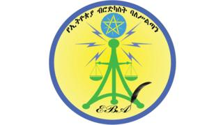 Logo of Ethiopian Broadcast Authority
