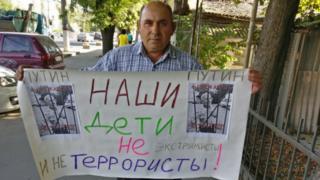 Кримські татари протестують проти переслідування своїх рідних за тероризм і екстремізм