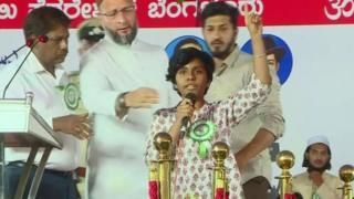 அசாதுதீன் ஒவைசி பங்கேற்ற நிகழ்வில் 'பாகிஸ்தான் ஜிந்தாபாத்' முழக்கம் எழுப்பிய பெண்