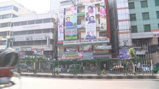 নয়াপল্টনে বিএনপির কেন্দ্রীয় কার্যালয়।