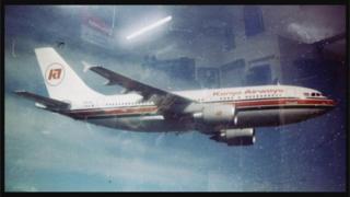 Indege ya Kenya Airways yo bwoko bwa Airbus