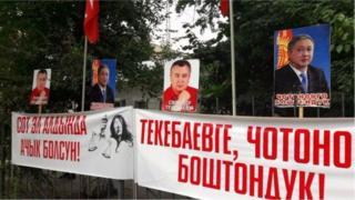 """""""Ата Мекен"""" партиясы Текебаевдин соттолушун саясий буюртма катары айыптап, көп жолу каршылык акциясын өткөрдү."""