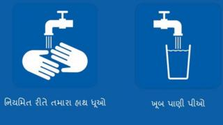 Doctors of the World coronavirus advice in Gujarati