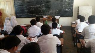 প্রাথমিক পর্যায়ের একটি স্কুল। (ফাইল ফটো)
