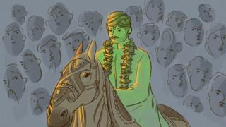 திருமணம்