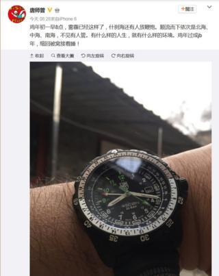 新華社記者唐師曾微博截屏(28/1/2017)