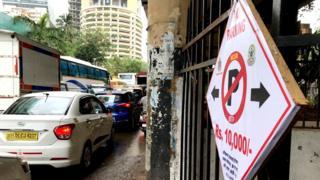 मुंबई पार्किंग