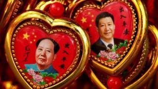 Xi-Mao