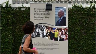 Áp phích tưởng niệm cuộc đời cố Thủ tướng Lý Quang Diệu nhân dịp giỗ đầu ông năm 2015.
